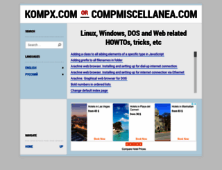kompx.com screenshot