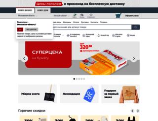 komus.ru screenshot