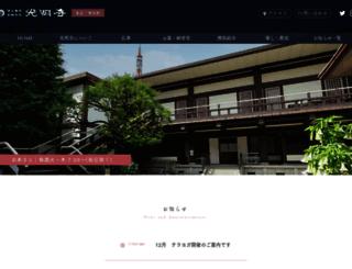 komyo.net screenshot