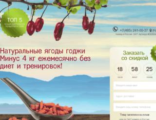 komyza3.apishops.ru screenshot
