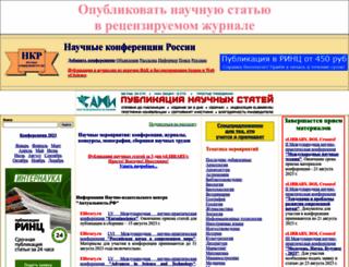kon-ferenc.ru screenshot