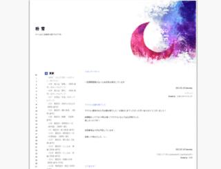 kona-yuki005.jugem.jp screenshot