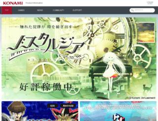 konami-asia.com screenshot