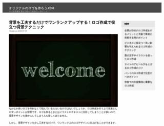 konami-pes2013.com screenshot
