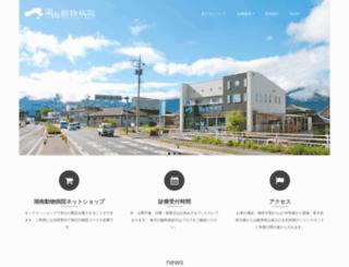 konan-ah.com screenshot