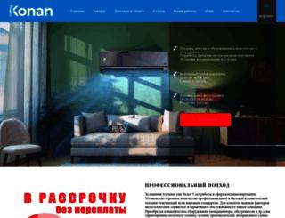 konan.by screenshot