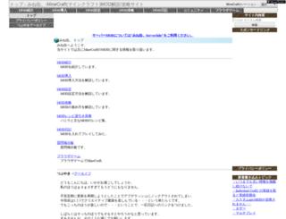 konbu-coupe.sakura.ne.jp screenshot
