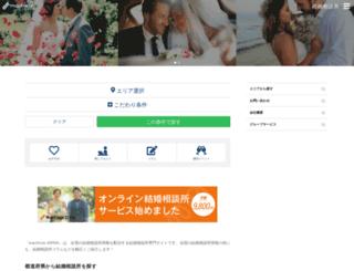 koncats.jp screenshot