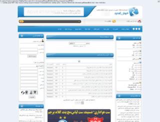 koncur.rozblog.com screenshot