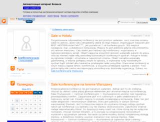 konferencjewaw.blog.ru screenshot