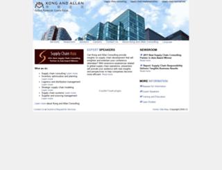 kongandallan.com screenshot