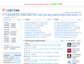 kongata.com screenshot