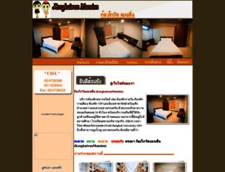 kongkaiwan.com screenshot