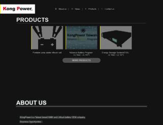 kongpower.com screenshot