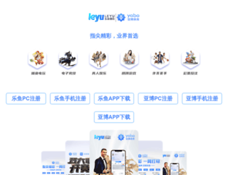 kongtiaodakong.com screenshot