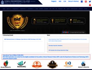 kongu.ac.in screenshot