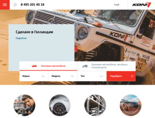koni.ru screenshot