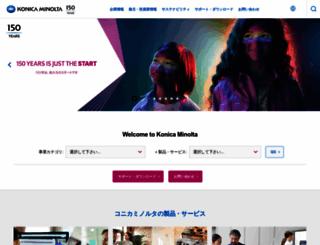 konicaminolta.jp screenshot