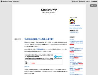 konifar.hatenablog.com screenshot