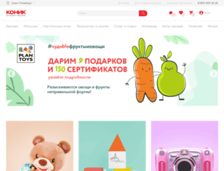 konik.ru screenshot