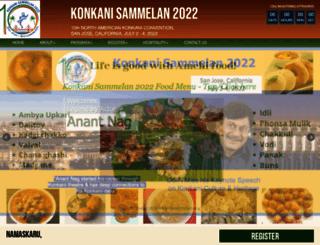 konkanisammelan.com screenshot