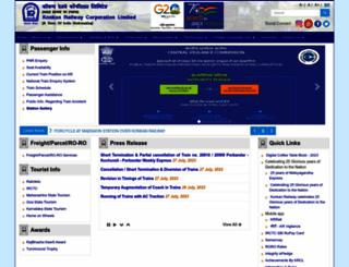 konkanrailway.com screenshot