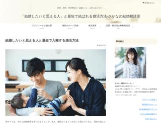 konkathu-renai.net screenshot