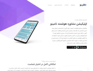 konkooracademy.com screenshot