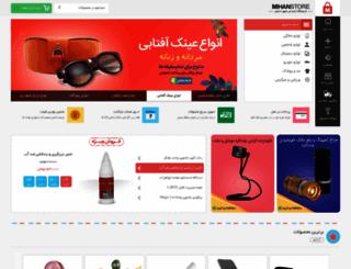 konkur.mihanstore.net screenshot