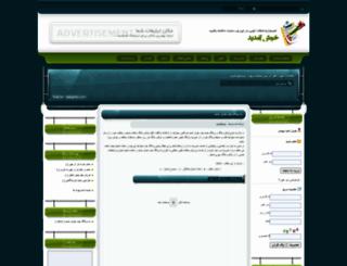 konkuriha.loxblog.com screenshot