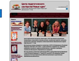 konkursidei.ru screenshot
