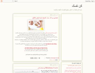 konnfsk.blogspot.com screenshot