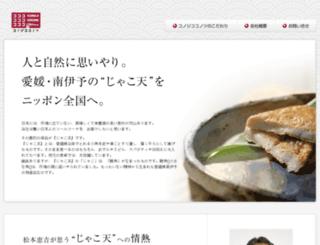 konojikokonotsu.co.jp screenshot