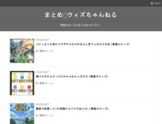 konomy.com screenshot