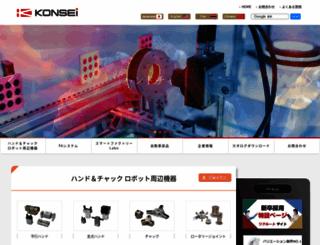 konsei.co.jp screenshot