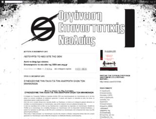 konservokouti-oen.blogspot.com screenshot