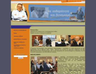 konstandaras.gr screenshot