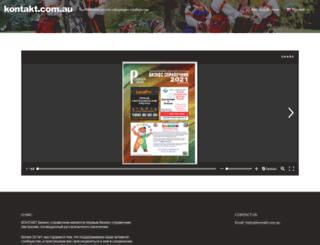 kontakt.com.au screenshot
