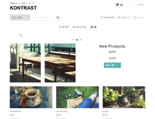 kontrast.jp screenshot