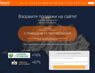 konvr.ru screenshot