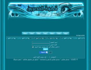 konylover.frbb.net screenshot