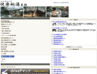 konyoku.tvlplus.net screenshot