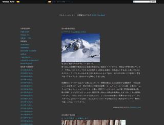 konythebest.seesaa.net screenshot