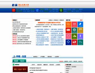 kooaoo.com screenshot