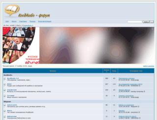 koobaudio.borda.ru screenshot