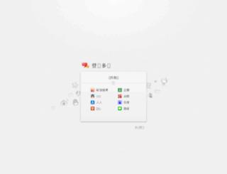 koobee.duoshuo.com screenshot