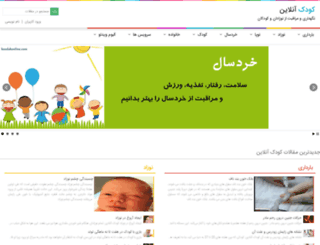 koodakonline.com screenshot