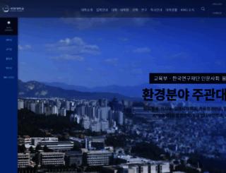 kookmin.ac.kr screenshot