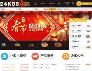 koomm.com screenshot