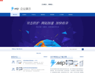 koonon.com screenshot